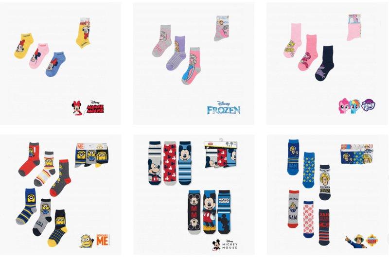 erve.shop licensed wholesale clothing | socks for kids