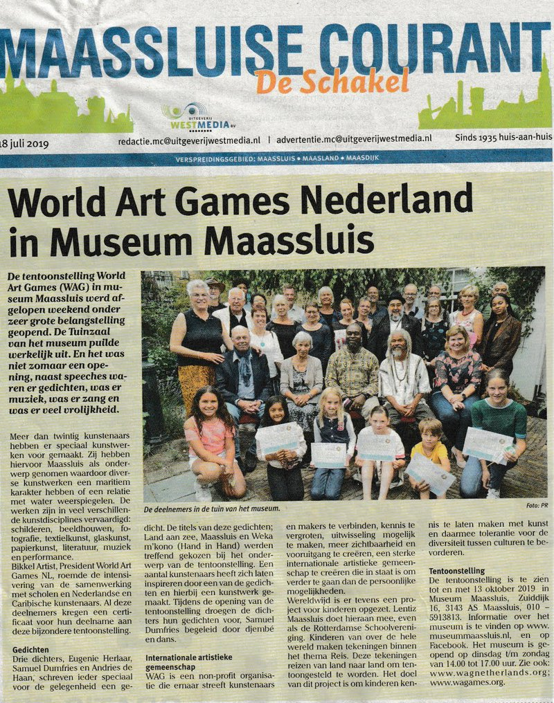 Maassluise Courant, World Art Games