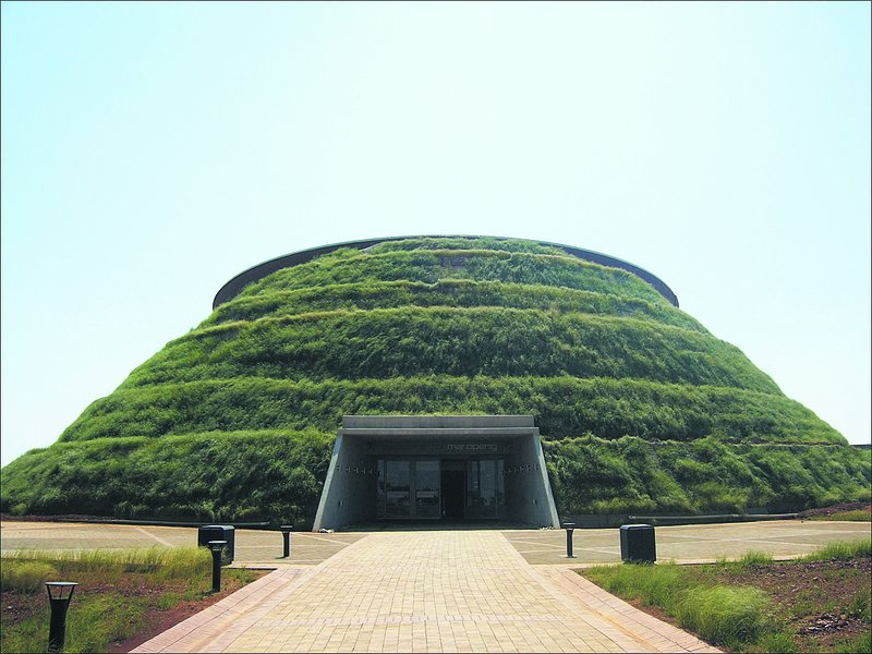 Travel _ GetMemo _ Cradle of Humankind